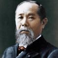 屋号の「春帆楼」は、初代総理大臣・伊藤博文公により命名されました。