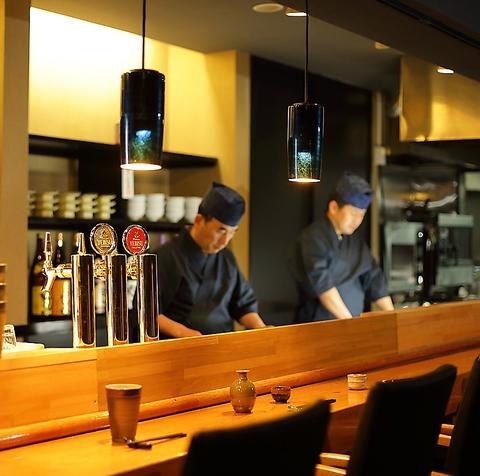 割烹酒場 TAGA(多賀)