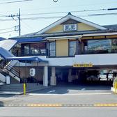 藍屋 武蔵野西久保店の雰囲気3