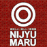 にじゅうまる NIJYU-MARU 千葉駅前店のロゴ