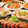 comfortable dining kobekan 神戸館 名駅店のおすすめポイント2