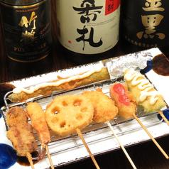 串カツ 気合のおすすめ料理1