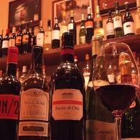 各国ワインを充実に取り揃えています。