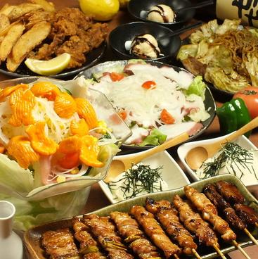 きんぎょ 京都のおすすめ料理1