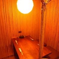 極上のおもてなし◆ダウンライトが照らすこだわりの個室