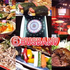 DARTS&BAR 6HUSBANDの写真