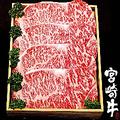 料理メニュー写真数量限定!極上宮崎牛リブロースしゃぶしゃぶ・すき焼き 食べ放題&飲み放題