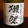 上質なお酒もご用意しております♪お楽しみください【姫路・和食・鮮魚】