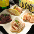 料理メニュー写真特製ホルモンセット(新鮮4種盛)