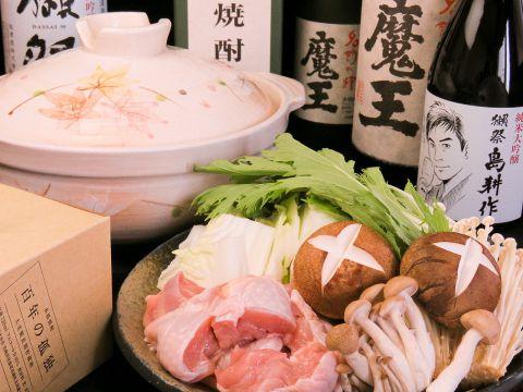 【4】【魔王・獺祭・百年の孤独等150酒類飲み放題】阿波尾鶏鍋ミニコース 4500円