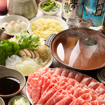 北国の味 北海しゃぶしゃぶ 横須賀中央店のおすすめ料理1