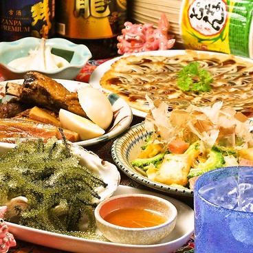 北谷食堂 淡路町店のおすすめ料理1