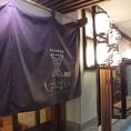 入り口には大きめの暖簾と何個もある提灯、下には大きな日本酒の酒樽があります