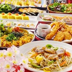郷土宴座 enza 京都駅前店のおすすめ料理1