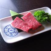 きらく亭 広尾のおすすめ料理3
