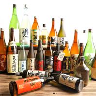 銘柄焼酎・日本酒等 100種以上のドリンクラインナップ!