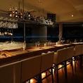 綺麗な夜景を眺めながら、美味しいイタリアンが楽しめます…☆当店おすすめのカウンター席!カップルさんはもちろん、お友達ともご利用ください♪