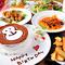 猿Cafe 四日市店