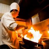 中華料理 安宴の雰囲気3