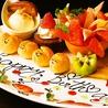 The Latria Table HEARTH 恵比寿店のおすすめポイント3