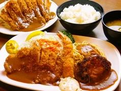 洋食キャベツ 板宿店の写真