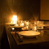 ◎モダンな個室席で素敵な夜をお過ごし下さい。