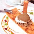 料理メニュー写真【NEW MENU】 京ほうじ茶ティラミスクレープシュクレ クランベリーとキャラメルソース