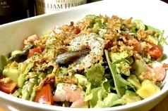 ぷりぷり海老とアボカドのサラダ