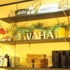 ステーキ&ハンバーグ HAWAIIの雰囲気1