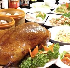 中国料理 華榕楼 鶴見店の特集写真