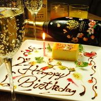 お誕生日・記念日は【Jack&Grill】で決まり☆