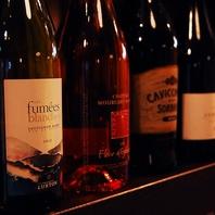 【厳選】現地フランス人ソムリエより厳選したワイン入荷