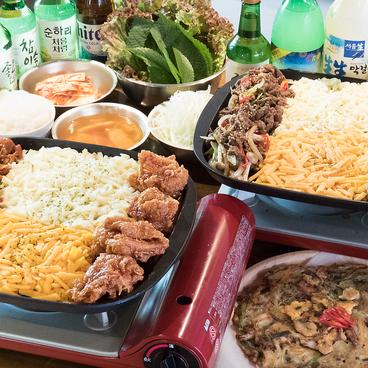 GO GO チキン イケメン通り 新大久保店のおすすめ料理1