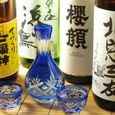 本格寿司 すしの山留 緑が丘店のおすすめ料理3