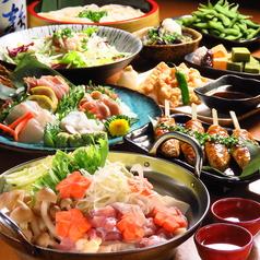 日本酒と地鶏の和バル 八鶴 Hakkaku 新橋店のコース写真