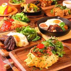 鶏バル HIGOYA 上乃裏店のおすすめ料理1
