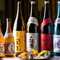 料理長が厳選した100種類以上の地酒・日本酒・焼酎を取り揃えました。どれも当店自慢の絶品料理と相性抜群のものばかり。ぜひお料理とともにお召し上がりください。
