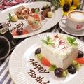 料理メニュー写真【記念日やお祝いに】ケーキプレート