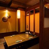 千年の宴 犬山駅東口店の雰囲気2