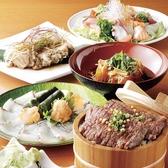 GOCHISO-DINING 雅じゃぽ 名古屋名駅店のおすすめ料理3