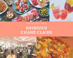 フロア完全貸切パーティー シャンクレール 新宿の写真
