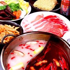 薬膳酒家 火鍋鍋山のおすすめ料理1