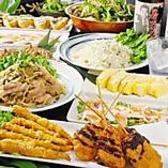 藩 大阪 難波南海通りのおすすめ料理2