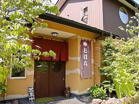「箱根に来たら行きたい店」を目指す創作和食店。オリジナリティあふれる料理も絶品!