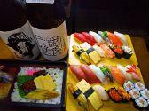 いなせ寿司の詳細