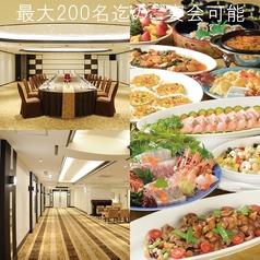 バンケットルーム Banquet room ひろしま国際ホテルの写真