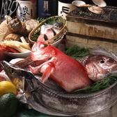 居酒屋 魚と焼 参五八 雑魚やグループのおすすめ料理3