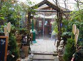 汐汲坂 ガーデンの雰囲気3