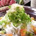 料理メニュー写真九条ねぎオニオンサラダ
