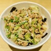 麺や佑のおすすめ料理2